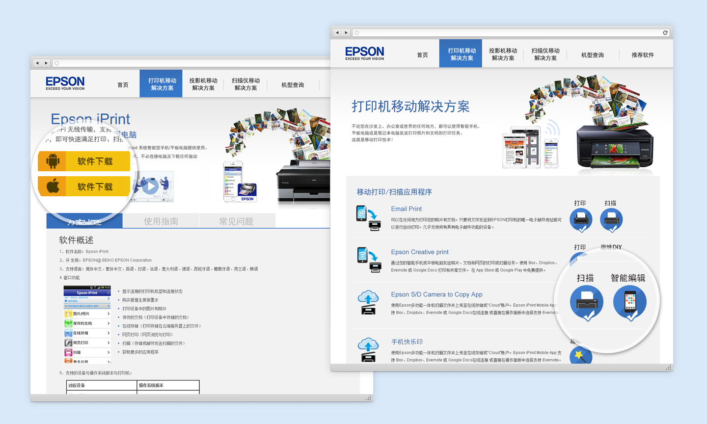 epson-wireless-detail2