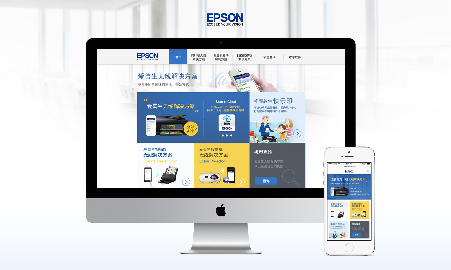 epson-wireless-detail1